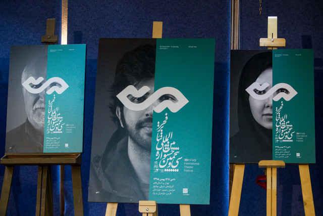 جدید ترین  خبرها از جشنوارهی تئاتر فجر