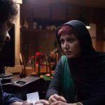 """جشنواره فیلم فجر 35 : معرفی فیلم """" بی نامی"""" با بازی حسن معجونی و باران کوثری"""