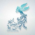 مراسم اختتامیه جشنواره فیلم فجر 35 امروز ساعت 19 ، پخش با تاخیر از شبکه نمایش