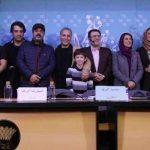 جشنواره فیلم فجر 35 : گزارش نشست آباجان