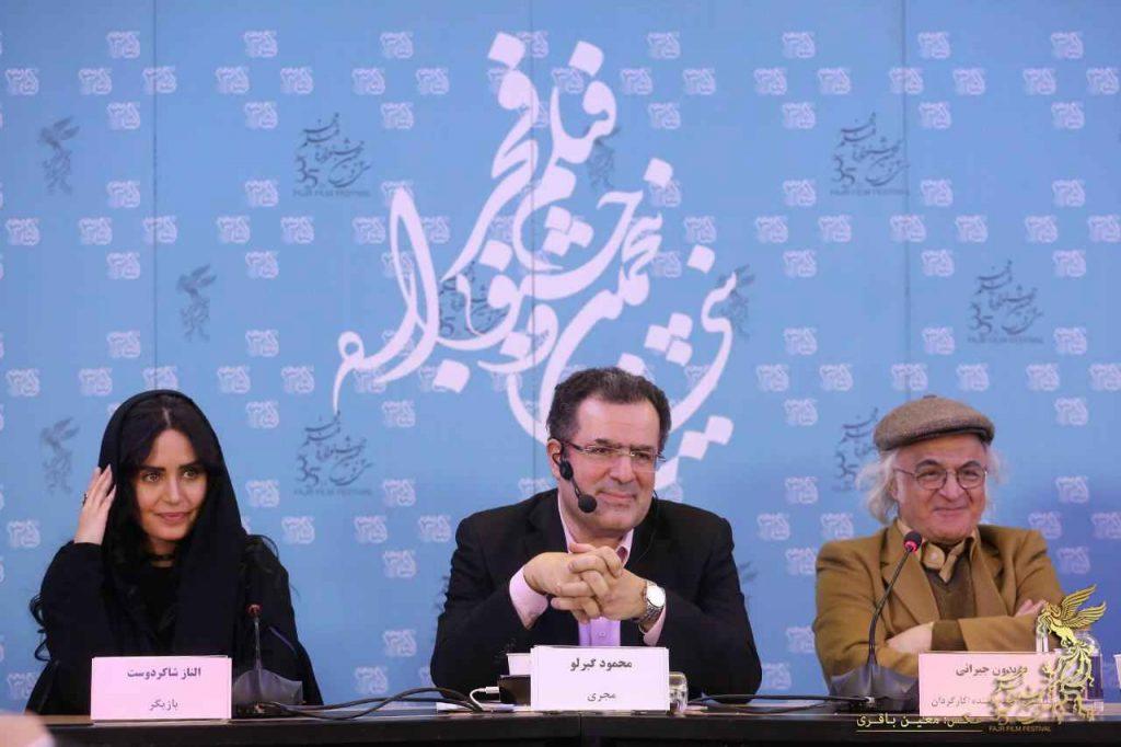 گزارش نشست فیلم خفه گی در روز هشتم جشنواره فیلم فجر 35
