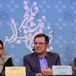 گزارش نشست «ویلاییها» در کاخ رسانه جشنواره فیلم فجر 35