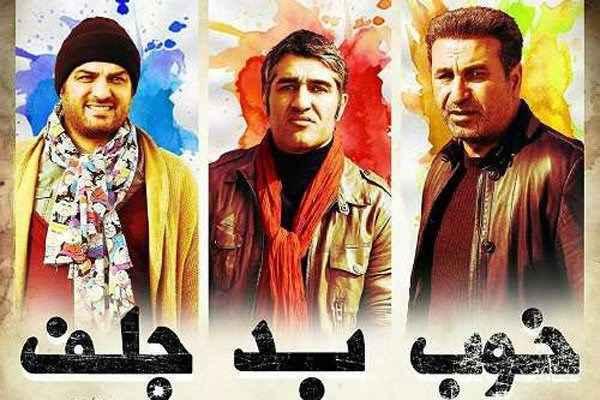 خوب بد جلف با عبور از فروشنده دومین فیلم پرفروش  تاریخ سنیمای ایران شد