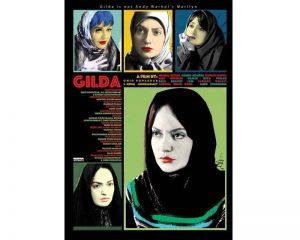 mahnaz afshar gilda english film 300x240 - mahnaz afshar gilda english film