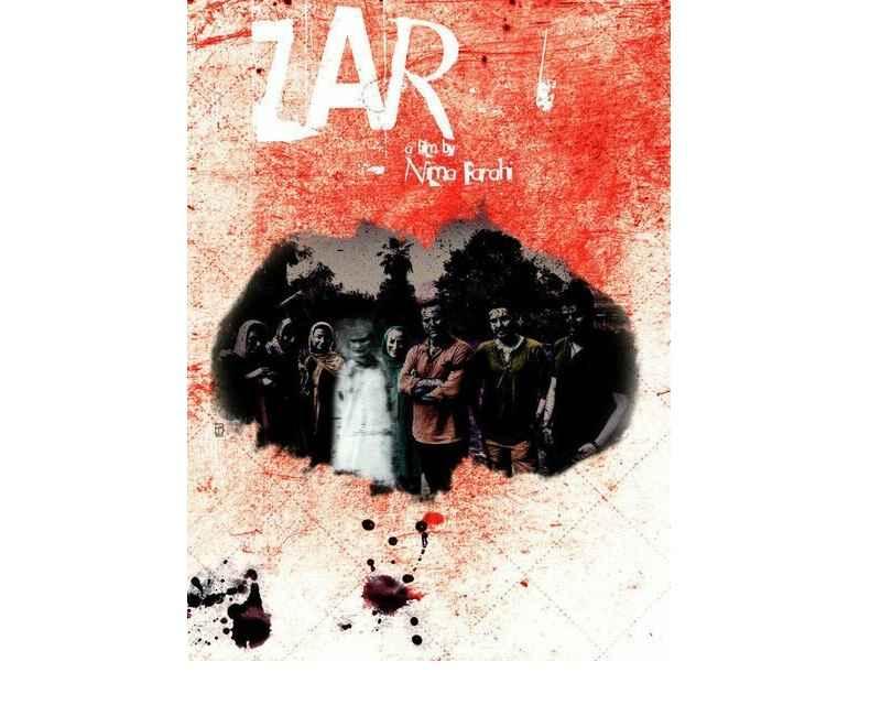 """رونمایی از پوستر فیلم ترسناک ایرانی """"زار""""  در جشنواره جهانی فیلم فجر 35"""