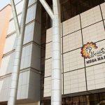 خبر خوب : پردیس سینمایی مگامال اکباتان 20 اردیبهشت افتتاح می شود