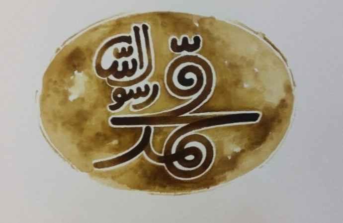 فیلم محمد رسوال الله عید فطر در شبکه نمایش خانگی توزیع می شود