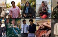 نامزدهای بخش های سینمایی و مستند جشن حافظ 96 اعلام شد