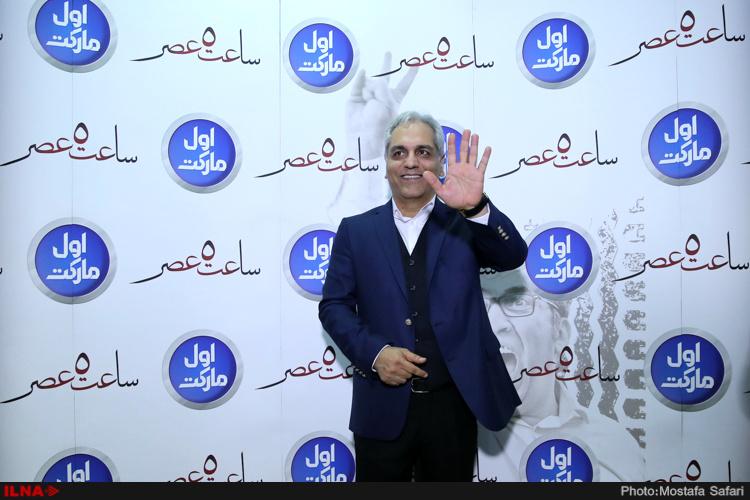 تاک شوی جدید مهران مدیری با نام شب نشینی