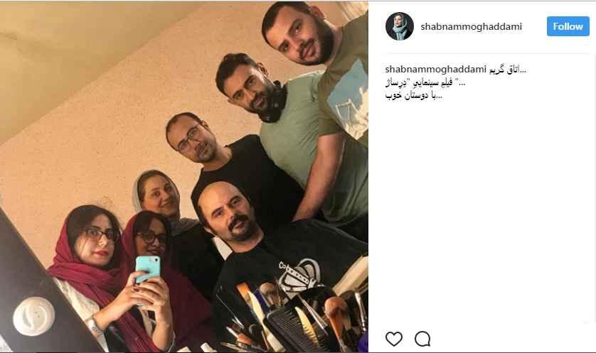 آغاز فیلم برداری فیلم درساژ با حضور شبنم مقدمی و علی مصفا