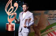 گزارش کامل مراسم جشن حافظ 96 + لیست برندگان