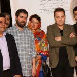 فهرست بازیگران نمایش دریبل تکمیل شد
