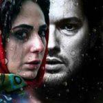 جدول فروش فیلم های روی پرده سینمای ایران 4 ابان 96