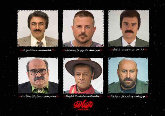 پایان تدوین مصادره و معرفی فیلم برای حضور در جشنواره