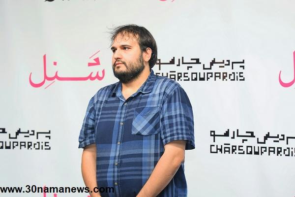 انتقاد تند خبرگزاری فارس از فیلم لامینور