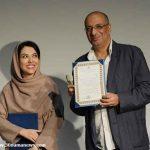 گزارش تصویری اکران فیلم آزاد به قید شرط