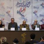 اعلام اسامی نامزدهای سی و ششمین جشنواره فیلم فجر