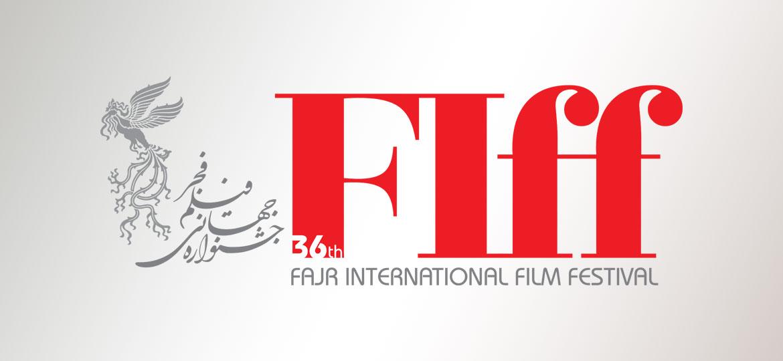 اخبار جدید از جشنواره جهانی فیلم فجر 36