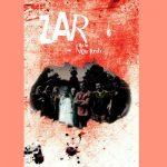 نقد فیلم زار،فیلم ترسناک ایرانی رونمایی شده در جشنواره جهانی فجر 35