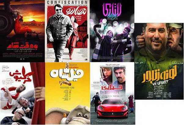 آخرین آمار فروش سینماها تا 14 فروردین 97