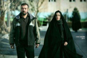 saedi aghakhani sarehbayat film bistkilo 300x200 - saedi aghakhani sarehbayat film bistkilo