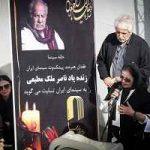 ویدئو صحبت های کامل بهروز وثوقی در مراسم خاکسپاری ناصر ملک مطیعی