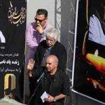 ویدئو صحبت های پرویز پرستویی در مراسم تشییع ناصر ملک مطیعی