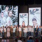 گزارش اکران افتتاحیه و خصوصی فیلم هزارپا