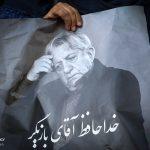 گزارش مراسم تشییع پیکر و وداع آخر با عزت الله انتظامی
