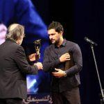 اسامی برندگان بیستمین جشن سینمای ایران