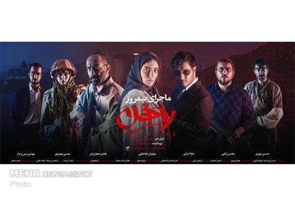 فیلم ماجرای نیمروز 2 کلید خورد + اسامی بازیگران