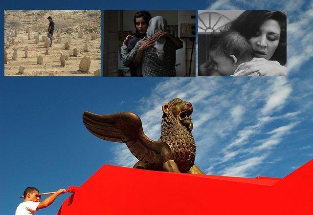 برنامه نمایش فیلمهای ایرانی در جشنواره فیلم ونیز