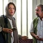 تیزر فیلم لس انجلس تهران