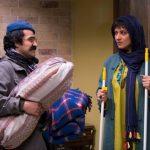 عکس و خبر از فیلم خداحافظ دختر شیرازی به کارگردانی افشین هاشمی