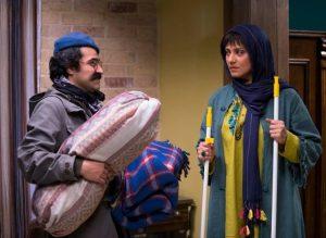 ویدیویی از فیلم خداحافظ دختر شیرازی