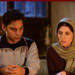 تیزر رسمی فیلم بمب؛یک عاشقانه