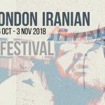 برندگان جشنواره فیلم های ایرانی لندن مشخص شدند