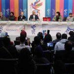 ویدیو نشست خبری فیلم متری شیش و نیم جشنواره فیلم فجر 37