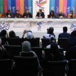 ویدیو نشست خبری فیلم حمال طلا جشنواره فیلم فجر 37