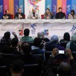 ویدیو نشست پرسش و پاسخ فیلم پالتوشتری جشنواره فجر 37