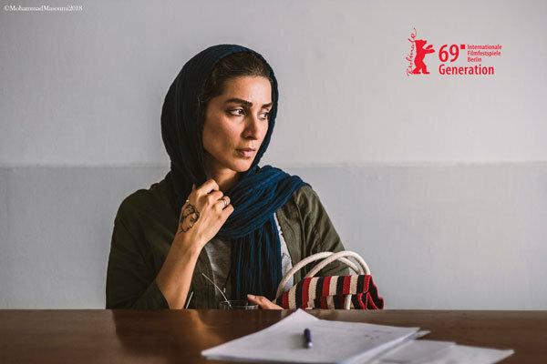 فیلم کوتاه ایرانی تتو برنده جایزه خرس بلورین برلین 2019 شد