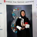 گزارش مراسم اهدای جوایز جشنواره فیلم های ایرانی استرالیا