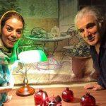 بیانیه مهدی هاشمی درباره ازدواجش با مهنوش صادقی