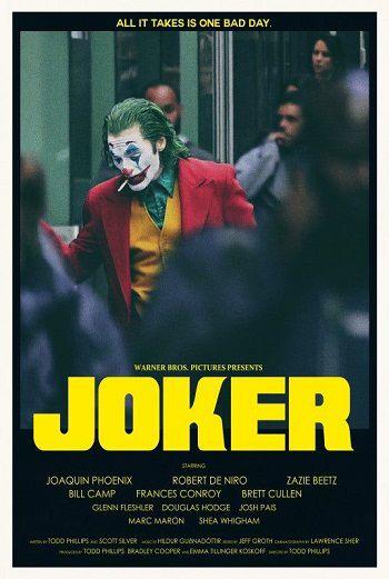 جوکر پرفروشترین فیلم +۱۷ تاریخ سینما