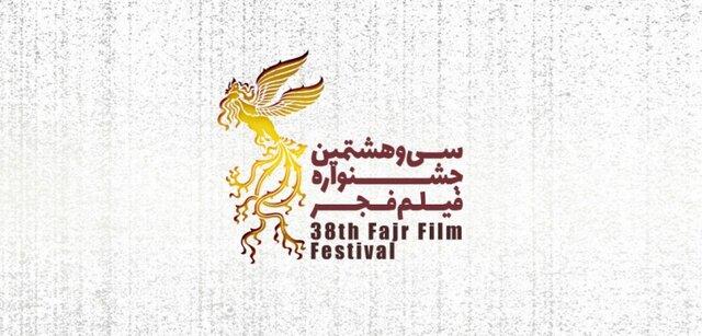 نامزدهای سودای سیمرغ جشنواره فیلم فجر 38 اعلام شدند/ پیشتازی شنای پروانه
