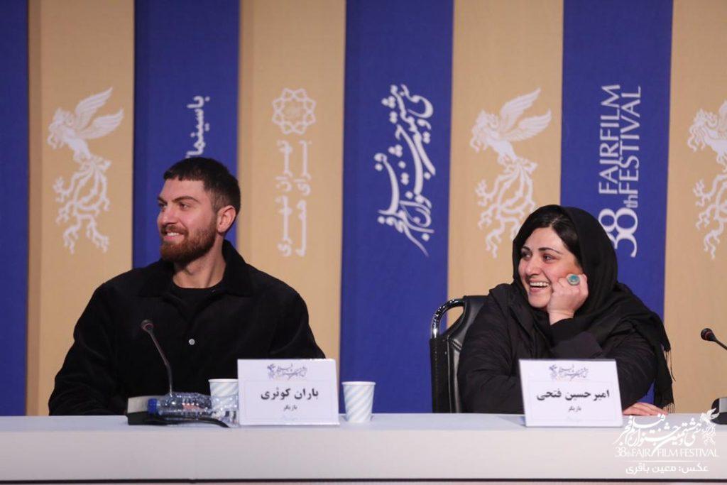 گزارش نشست خبری فیلم کشتارگاه در جشنواره فیلم فجر 38