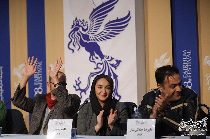 جشنواره فیلم فجر 38: گزارش نشست خبری فیلم بی صدا حلزون