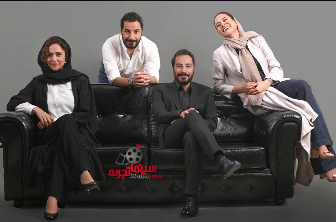 پری ناز ایزدیار و نوید محمدزاده در فیلم تفریق مانی حقیقی