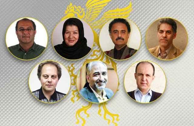اعضاء هیات انتخاب سی و ششمین جشنواره فیلم فجر انتخاب شدند