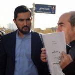 نگاهی به فیلم مارموز کمال تبریزی